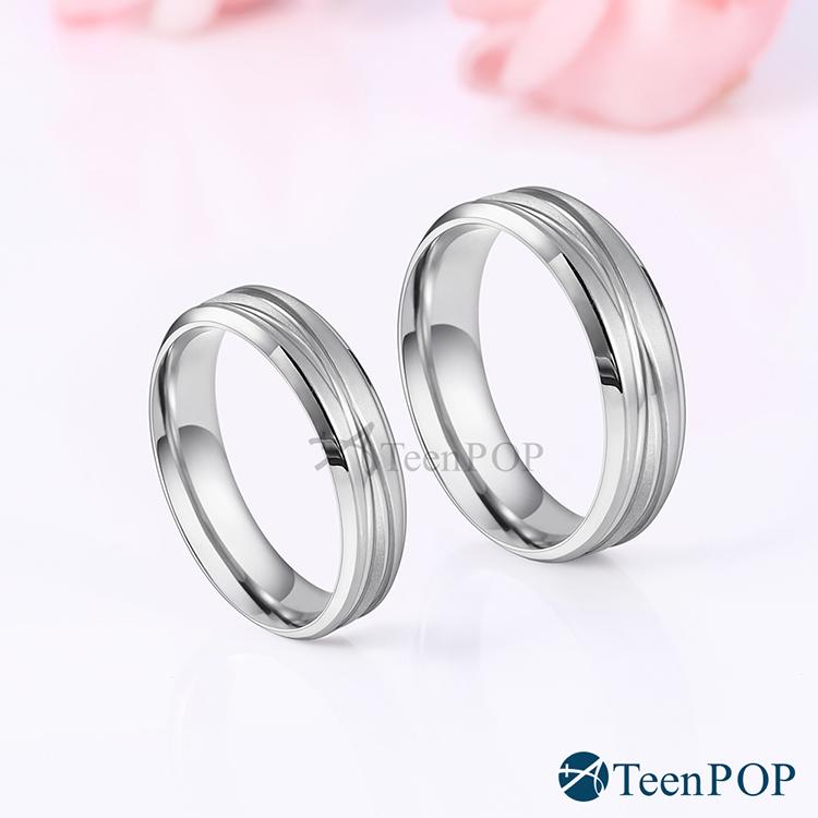 情侶對戒 ATeenPOP 情侶戒指 白鋼戒指 黎明之戀 單個價格 情人節禮物