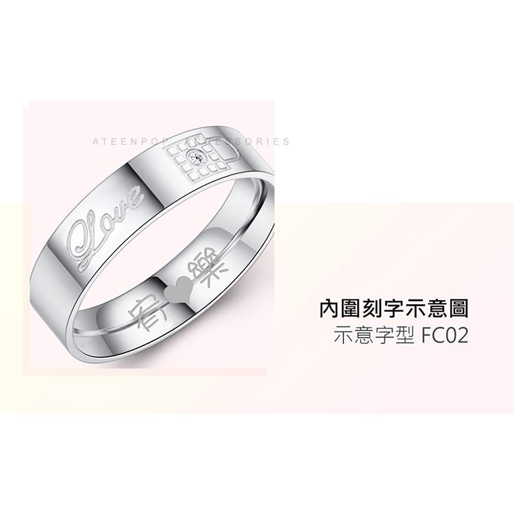情侶對戒 ATeenPOP 情侶戒指 白鋼戒指 魔法情鎖 單個價格 情人節禮物